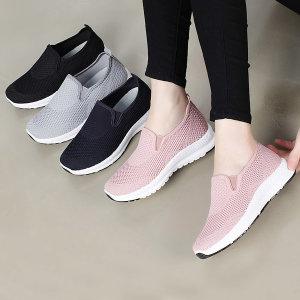 남여공용 쿨메쉬 시원한 여름 펀칭 슬립온 단화 신발