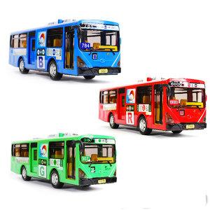 대중교통 시내버스 경찰/ 유치원/씨티투어버스