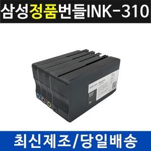 INK-k310 정품번들4색SET/SL-J3520W/3523W/3525W