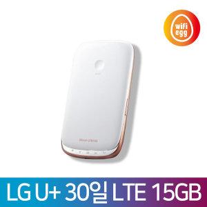 15GB / 휴대용 인터넷 포켓 와이파이 에그 단기 대여