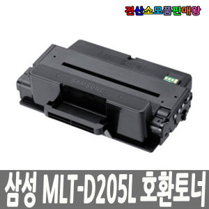 삼성 MLT-D205L 5K ML3300 3310ND 3710NDK SCX-4833FW