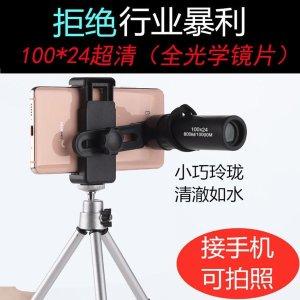 미니 망원경 100X24배율 스마트폰 삼각대 클립 망원경