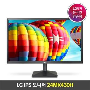 LG 24MK430H 60CM 컴퓨터 모니터 사무용 예약판매