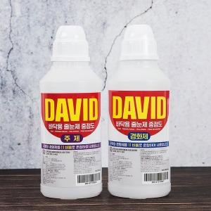 다비드 1kg - 폴리우레아 바닥용 줄눈제
