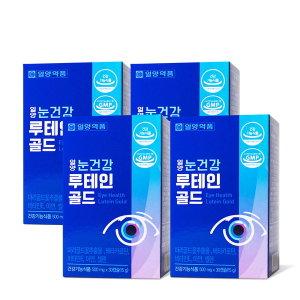 일양 눈건강 루테인 골드 120캡슐(4개월분) 눈영양제