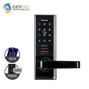 (자가설치) 에버넷 디지털 도어락 EN950-SN /카드키4개