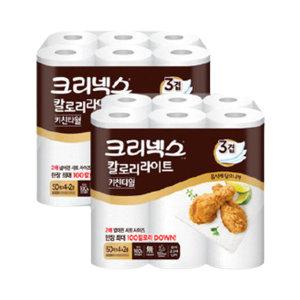 유한킴벌리칼로리라이트 키친타월(50매X4롤+2롤)X2팩
