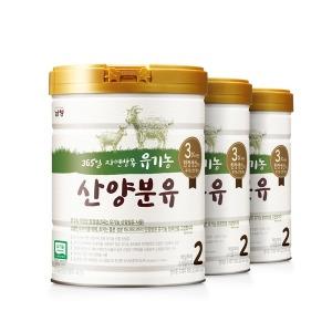 산양분유 유기농 유아식 2단계 800gx3캔