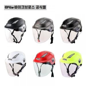 바이크브로스  BAN RP-921여름헬멧 반모 초경량 헬멧