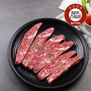 미국산 소고기 진갈비살 200g 2팩