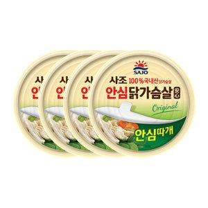 사조 리얼 닭가슴살 135gx4