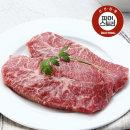 미국산 소고기 와규 냉장 부채살 200g