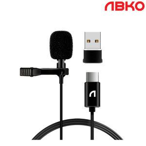 앱코 MP16 USB-C타입 핀마이크