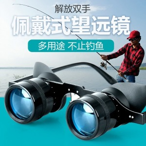 망원경 낚시용 지표 찌 확인 다목적 안경식 쌍안경
