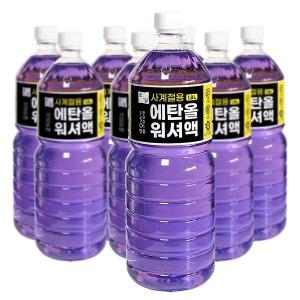 에탄올 사계절용 워셔액 1.8L 8개 순담 에탄올 워셔액