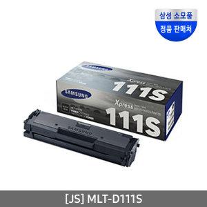 MLT-D111S/SL-M2027 M2077F M2073FW M2078F M2024