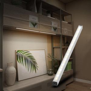 자석 USB조명 LED바 책상 주방 침대 캠핑 유튜브 55cm