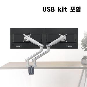 카멜 모니터암   CA2D + USB kit   듀얼 모니터거치대 이지밸런스  AK