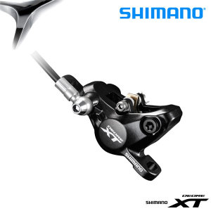 시마노 BR-M8000 XT 캘리퍼 브레이크