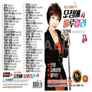 USB정품  최신트로트모정애룰루랄라 51곡 인생/백년길/월악산/모정의세월