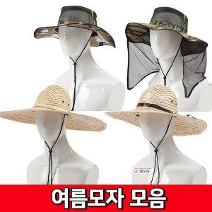 여름 밀리터리 사파리 정글 등산 모자/정글모 가리개X