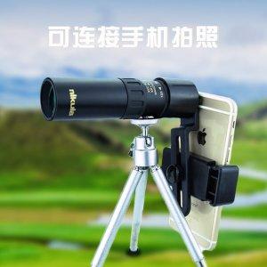 망원경 300배 슈퍼 줌 - 망원경+사진 액세서리