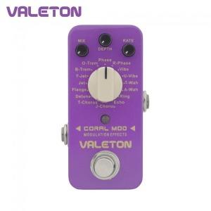 베일톤 VALETON 이펙터 Coral Mod CME-1 모듈레이션