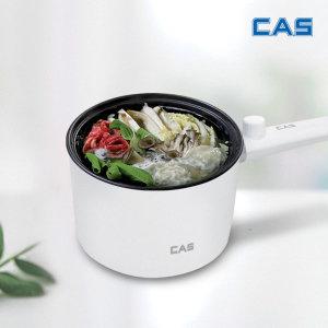 카스 전기 라면 냄비 편수 멀티쿠커 CLKP-10P01 포트