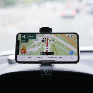 에코후레쉬 차량용 계기판 핸드폰거치대 1개