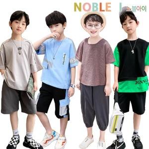 노블아이/여름 신상 남아 주니어 의류 상하복 아동복