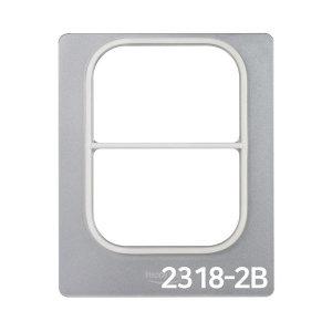해피락 2318-2B 2칸 식품포장기용 몰드 용기몰드