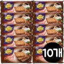 하타리 커피맛 170g x10개 /커피과자/쿠키/비스킷간식