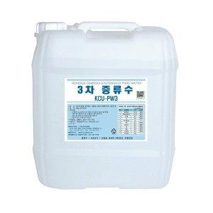 증류수 18.75L  KCU-PW3  3차증류수/극초순수