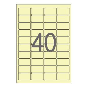 A4 컬러 라벨지 40칸(4x10) 노랑 100매 폼텍규격 호환