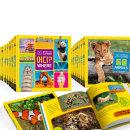 내셔널지오그래픽 키즈 빅북 세트 l 전 세계 아이들에게 사랑받는 내셔널지오그래픽 키즈의 지식백과