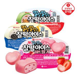 찰떡아이스 하트 외 2종(오리지날 쿠앤크) x 24개/ 롯데제과