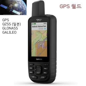 해외 - 한글화 가민 66sr gpsmap 휴대용gps 면적계산
