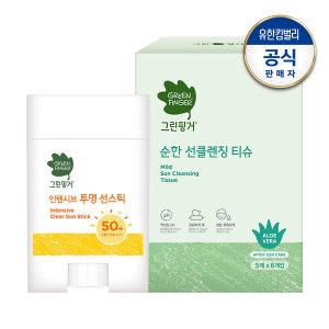 인텐시브 투명선밤 new+선클렌징티슈 new