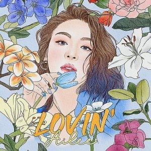 에일리(Ailee) - LOVIN