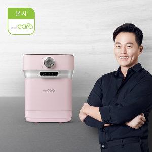 스마트카라 400 음식물처리기 PCS-400 (핑크)