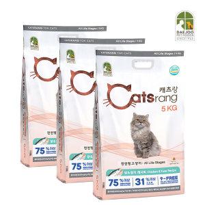 NEW 캐츠랑 전연령 5kg x 3개 /캣 고양이사료