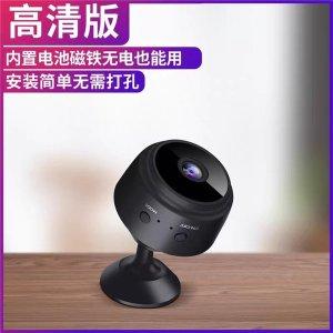 초소형감시카메라 충전식 무선CCTV 액션캠.