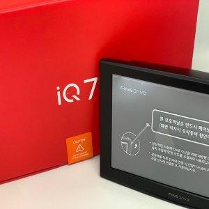 파인드라이브 16GB IQ7 네비게이션 거치형 매립형