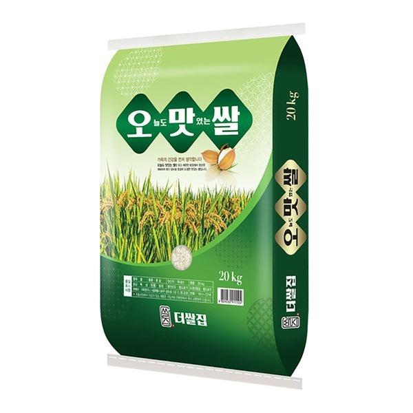오늘도맛있는쌀 20kg 20년산/최근도정/가심비최고의쌀
