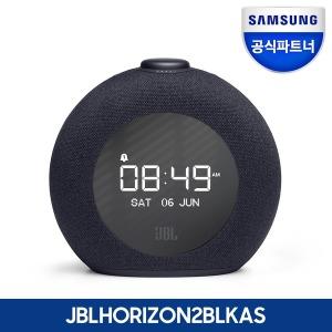 삼성파트너 JBL HORIZON2 블루투스 스피커 - 블랙