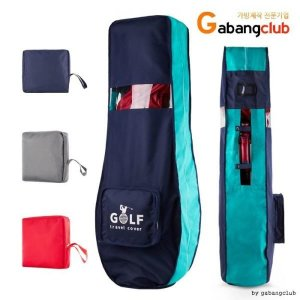 가방 기획전 추천 항공커버 필수품 골프 여행