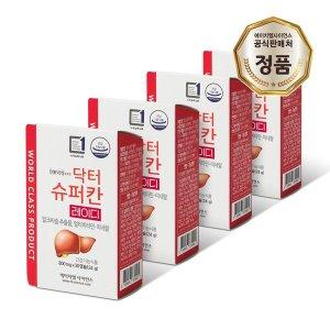 간건강 닥터슈퍼칸레이디 800mg 30캡슐 10통(10개월)