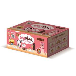 냠냠연구소 아이스크림 만들기 1세트