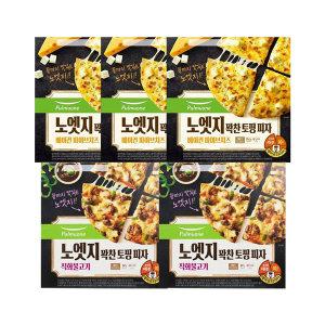 노엣지피자 치즈3판+직화불고기2판