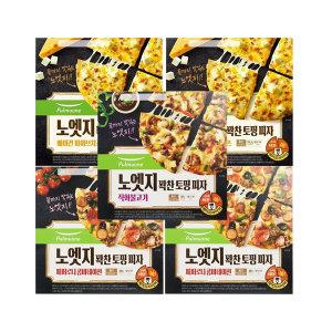 노엣지피자 치즈2판+콤비2판+불고기1판